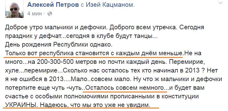 Главное - прекратить обстрелы на Донбассе в течение 60 дней, а потом уже говорить о дальнейших шагах, - замглавы МИД Украины - Цензор.НЕТ 8110