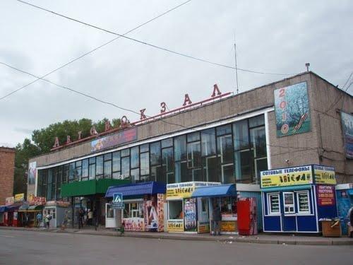 Автовокзал абакана расписание автобусов
