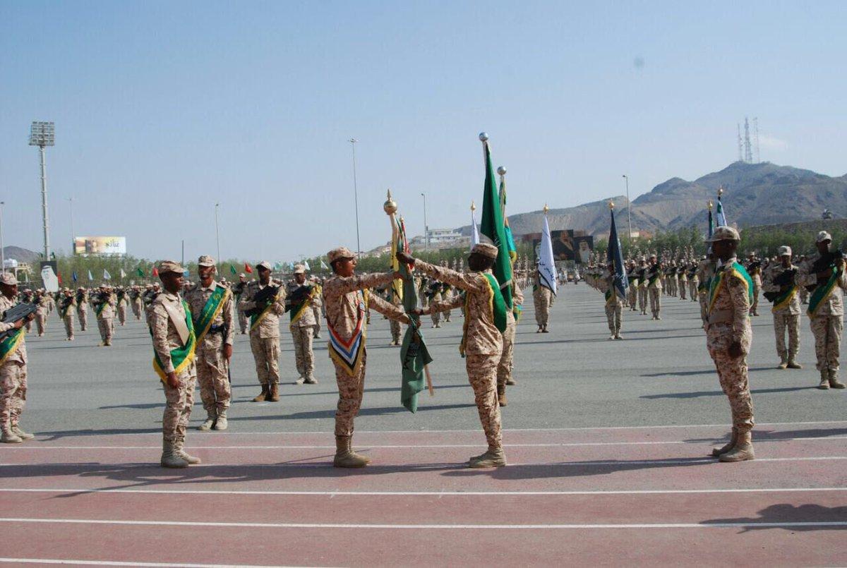 وزارة الحرس الوطني تجنيد