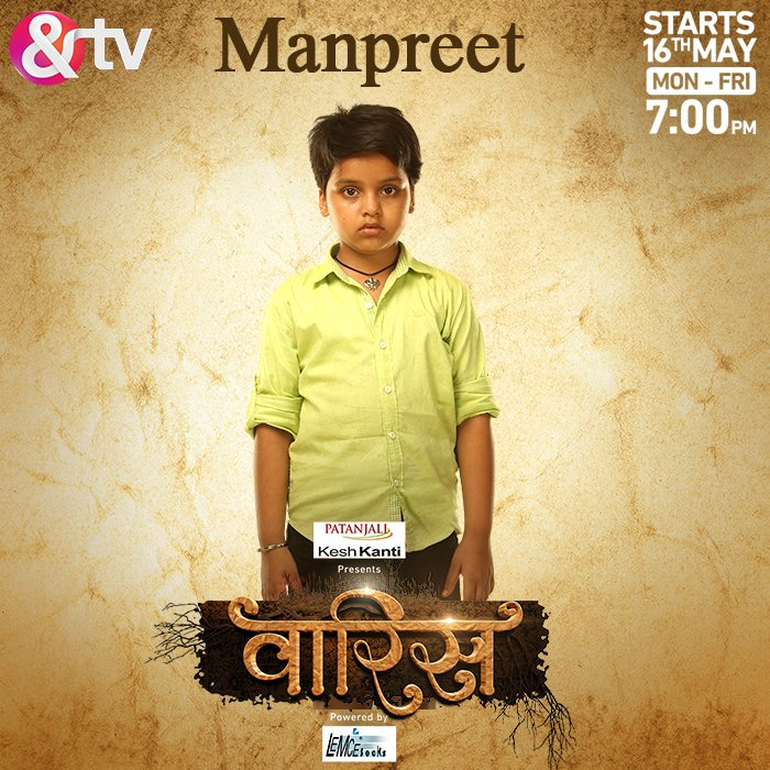 waaris,manpreet,child,actor,girl,boy,real,name,images,pic,picture,photo,&TV