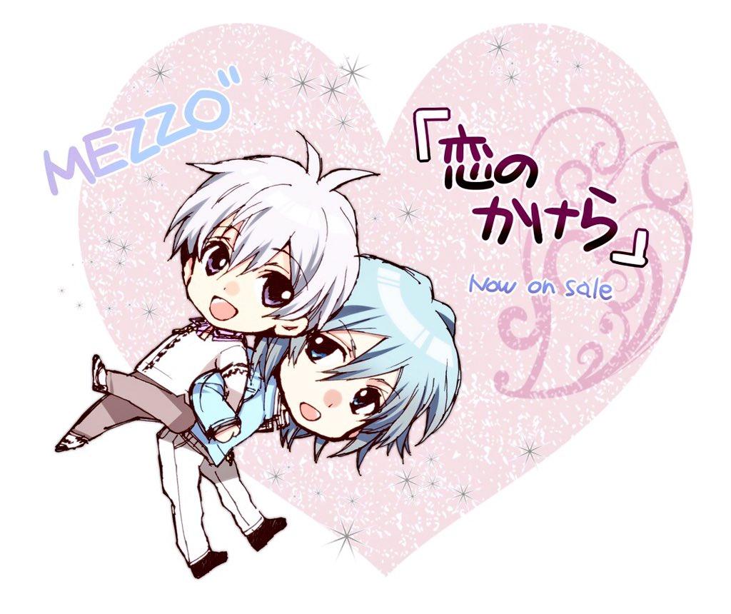 """MEZZO""""ファーストシングル『恋のかけら』発売おめでとうございます!"""