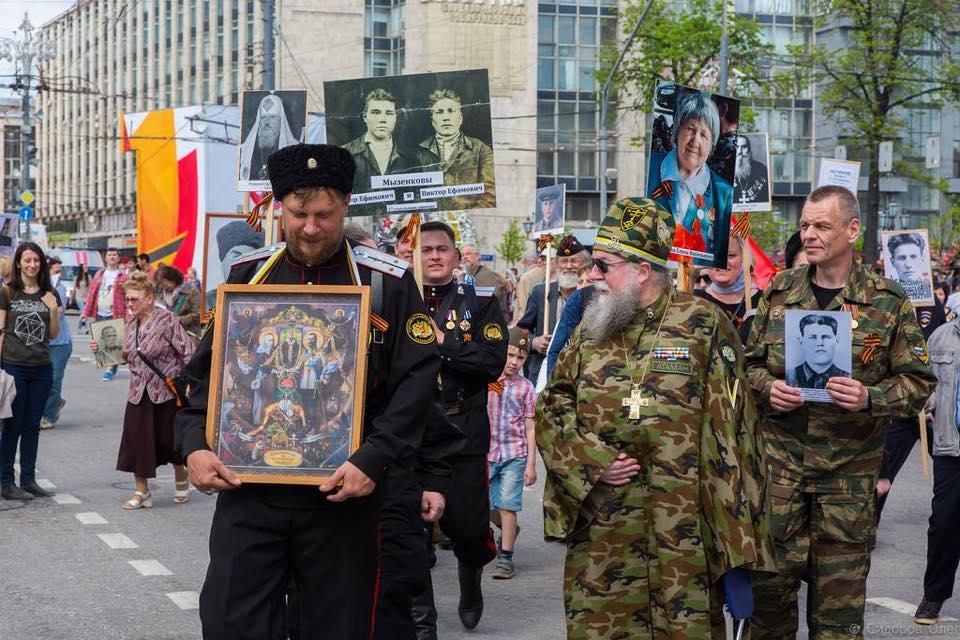 Среди личного состава ВС РФ на Донбассе участились случаи заболевания СПИДом, - ГУР Минобороны - Цензор.НЕТ 4088