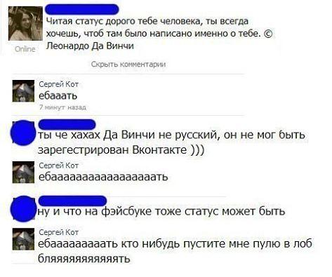 status-pizdatey-vseh