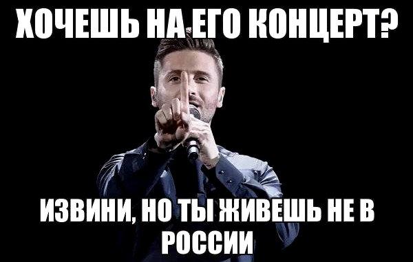 Евровидение-2016 - Страница 2 CiKjZ7YWMAEBHm9