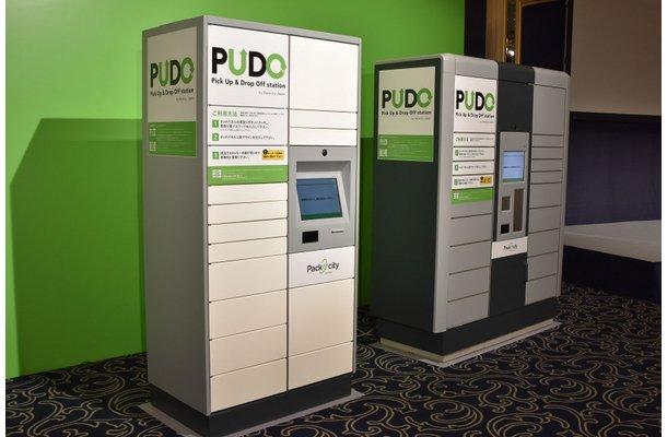 他社も共同使用OK、オープン型宅配ロッカー「PUDO」をヤマトらが設置へ https://t.co/Q1EtkUVQwo #ヤマト #宅配 #宅配ロッカー #ニュース