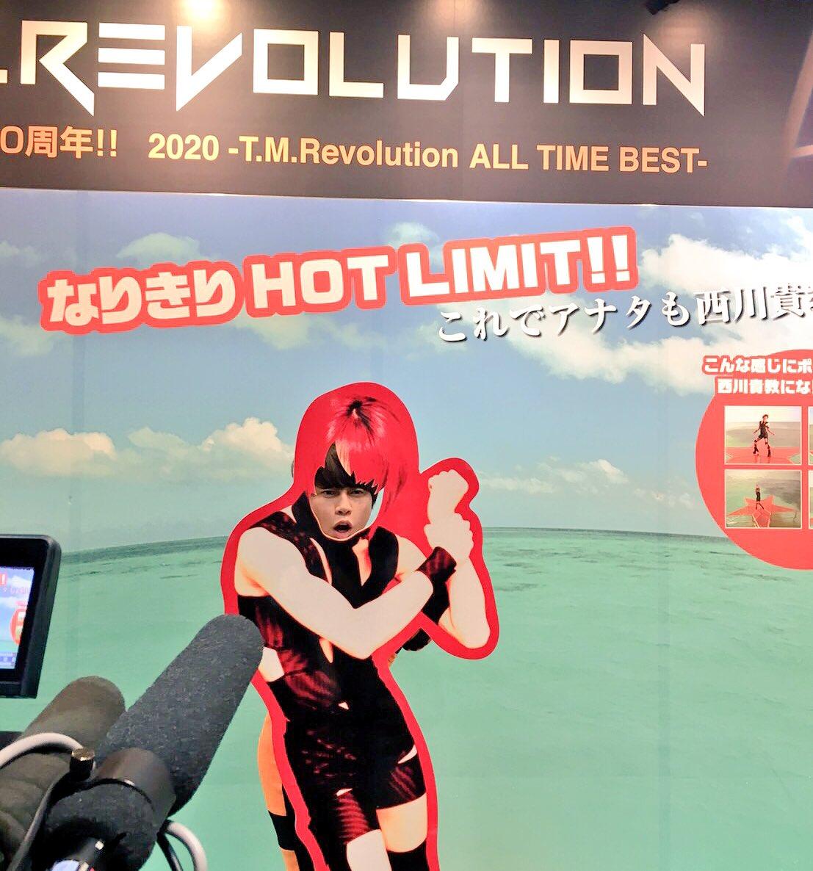 """【#ター坊 ご来店!】 #TMRevolution #西川貴教 さんが渋谷TSUTAYAにご降臨されました✨✨ 本当にありがとうございます✨✨  巨大ヴィジュアルパネルへのサインと、なりきりスポットにて""""本物""""のお写真頂きました!!"""