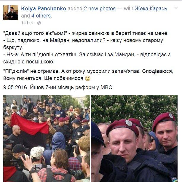 Медведев назначил брата Кадырова первым замминистра по делам Северного Кавказа - Цензор.НЕТ 8111