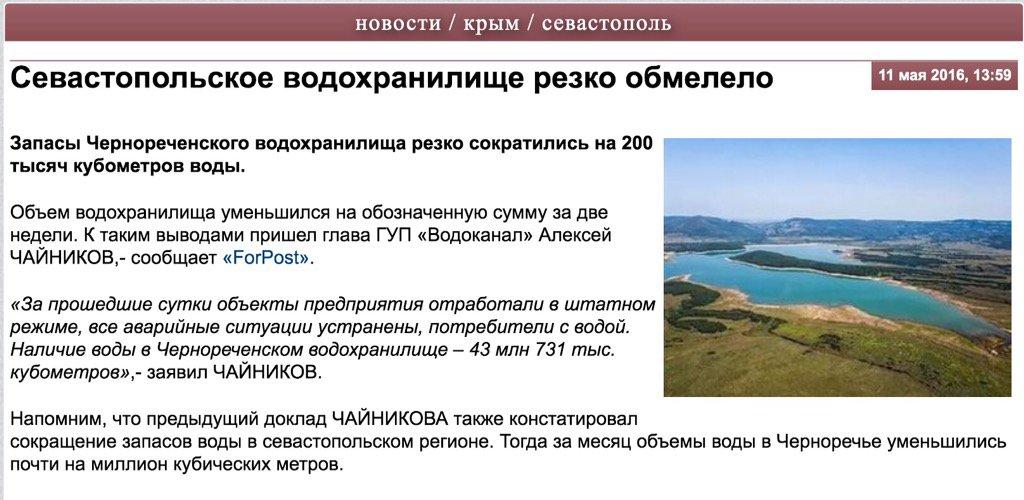 Подбитый танк российского производства и противопехотные мины найдены на линии столкновения на Донетчине, - СБУ - Цензор.НЕТ 9427