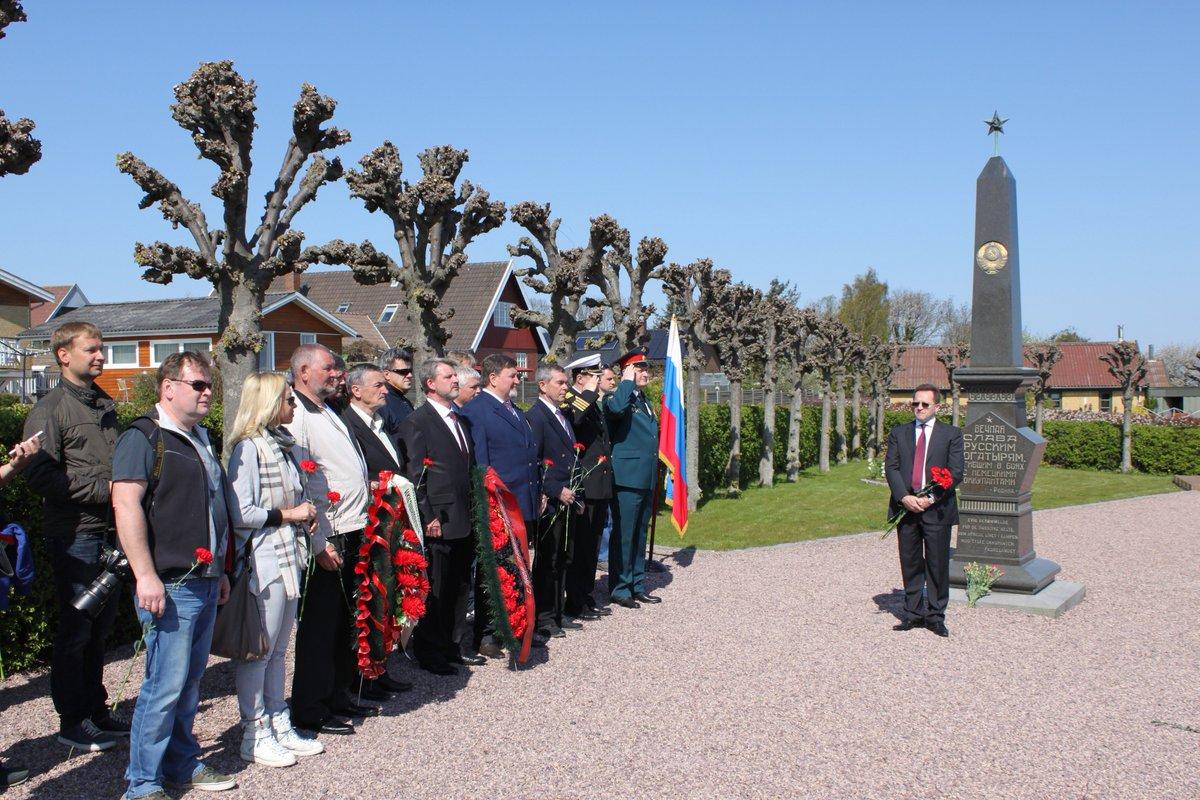 Thumbnail for Торжественные мероприятия в Дании в связи с 71-ой годовщиной Великой Победы