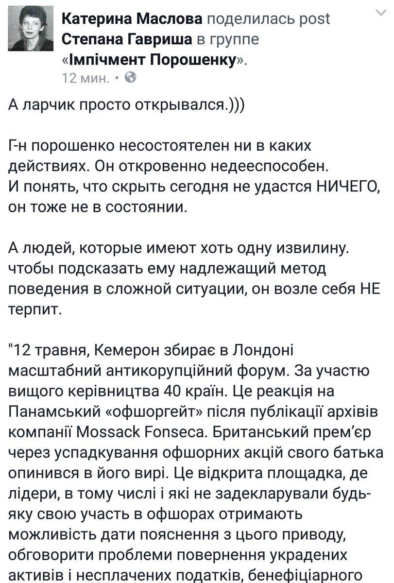 """Европарламент рассмотрит безвизовый режим Украины с ЕС в конце мая, - """"Deutsche Welle"""" - Цензор.НЕТ 802"""