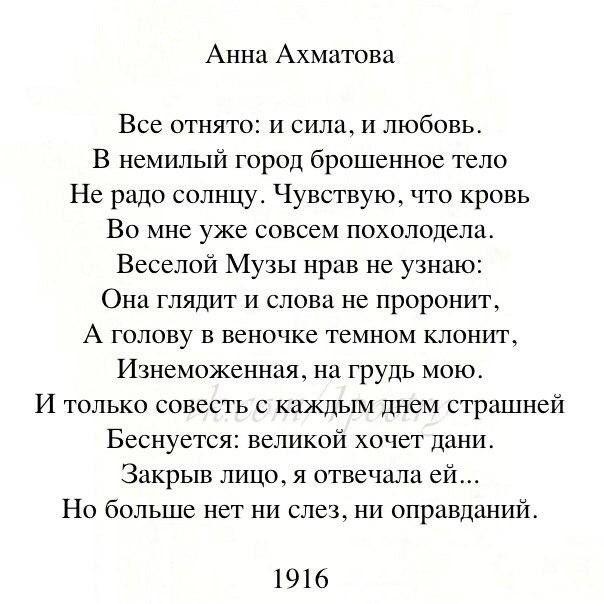 Стихи классиков мужчине