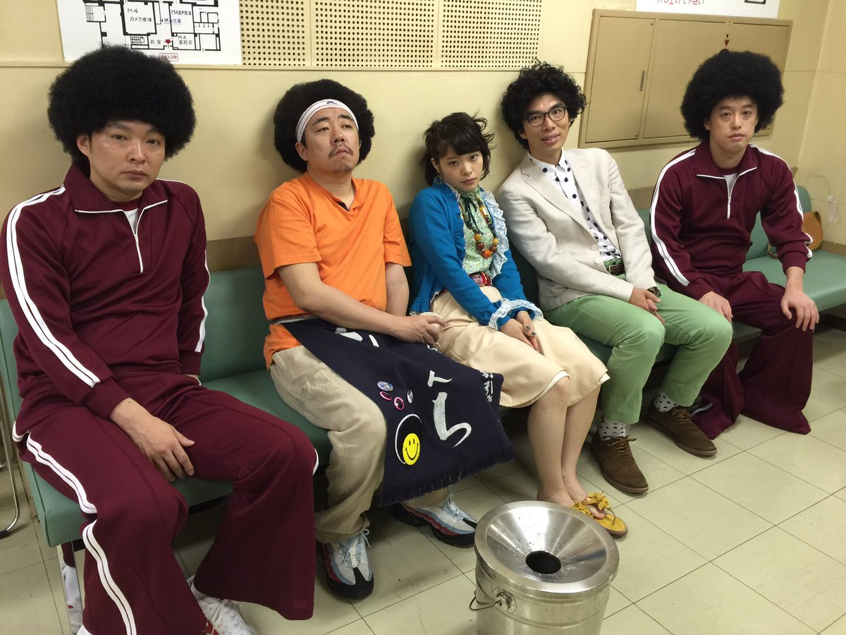 99.9にまさかのエレ片出るよ!! 王様のブランチにも松潤とエレ片でまさかの出演だよ!! #elekata https://t.co/ecflTWHIvS