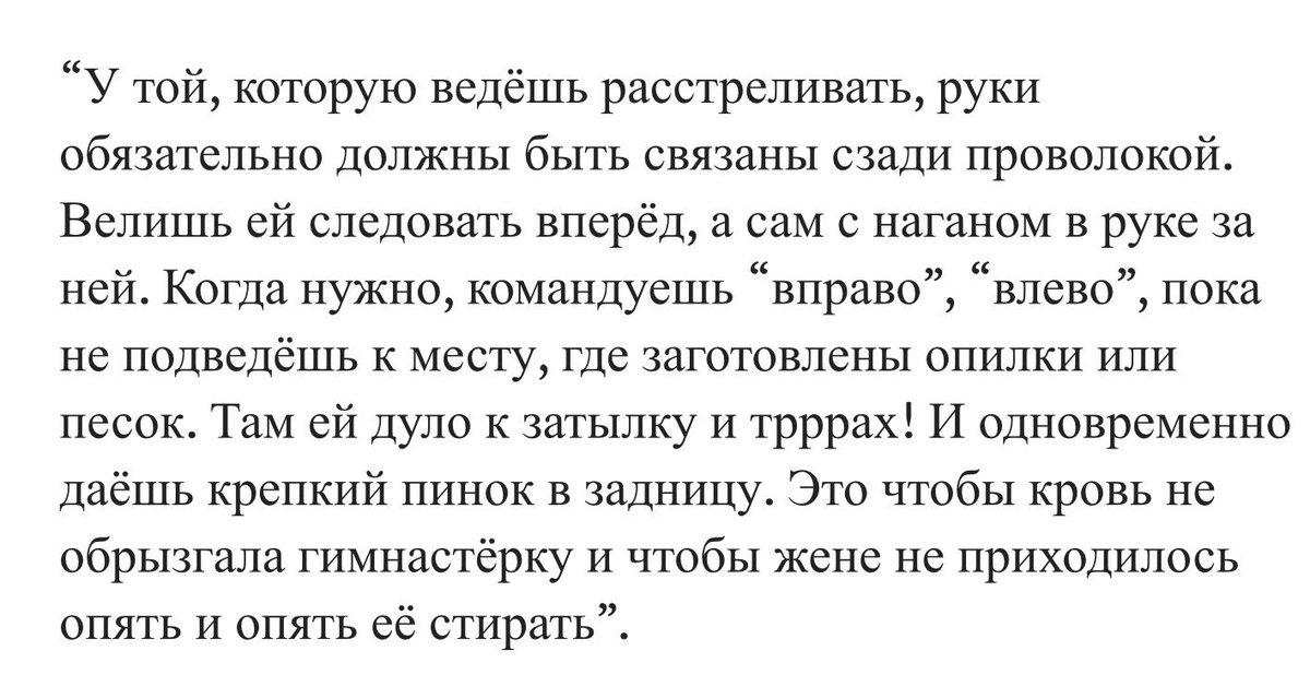 После обысков в оккупированном РФ Бахчисарае арестованы четыре крымских татарина, - Смедляев - Цензор.НЕТ 2035