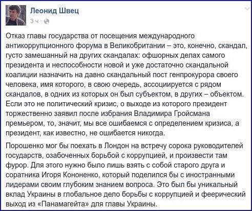"""Обыски в """"Укргаздобыче"""" связаны с принятием закона о генпрокуроре, - Шабунин - Цензор.НЕТ 4726"""