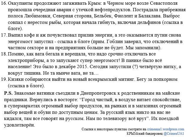 Военные РФ в Новоазовске получили из России очередную партию просроченных патронов, – ГУР Минобороны - Цензор.НЕТ 185