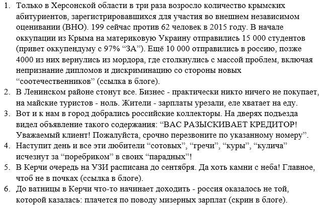 Военные РФ в Новоазовске получили из России очередную партию просроченных патронов, – ГУР Минобороны - Цензор.НЕТ 6369