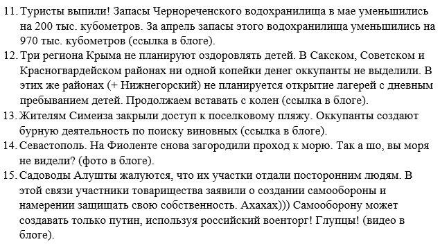 Военные РФ в Новоазовске получили из России очередную партию просроченных патронов, – ГУР Минобороны - Цензор.НЕТ 9562