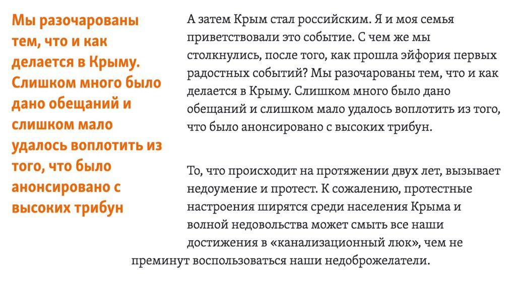Военные РФ в Новоазовске получили из России очередную партию просроченных патронов, – ГУР Минобороны - Цензор.НЕТ 2737