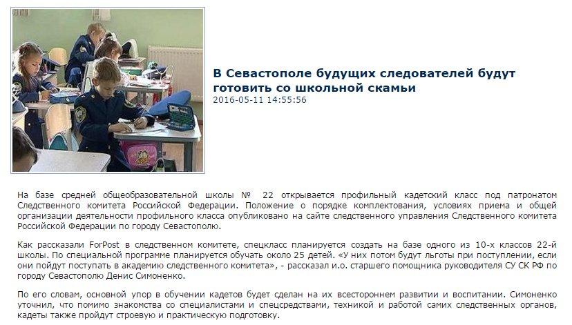 Террористы из подствольных гранатометов обстреляли южные окраины Попасной, - Луганская ОВГА - Цензор.НЕТ 902