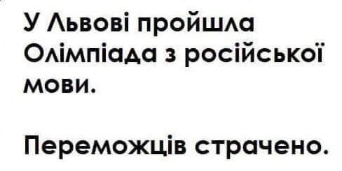 Згуладзе и ее команда создали прецедент настоящей успешной реформы в Украине, - Саакашвили - Цензор.НЕТ 4855