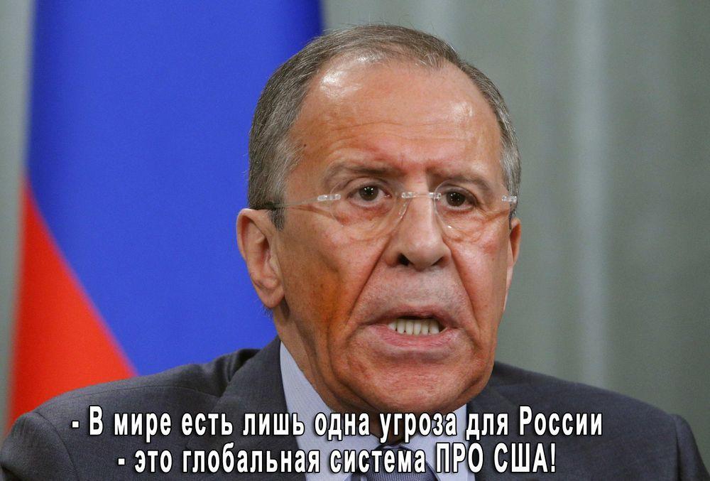 Россия выступила против запуска системы ПРО в Румынии - Цензор.НЕТ 1772