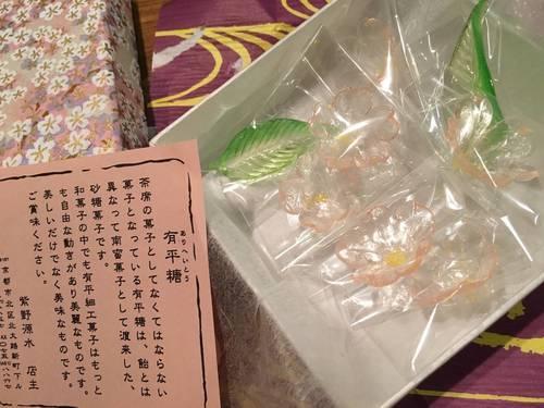 あまりの美しさに感激し、予約注文した紫野源水の「桜の有平糖」→