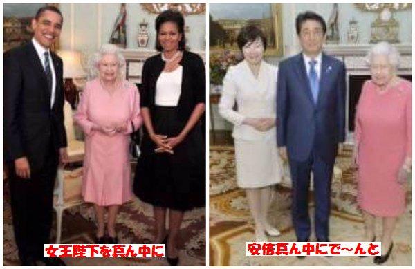 """野口健 on Twitter: """"日本の皇室..."""