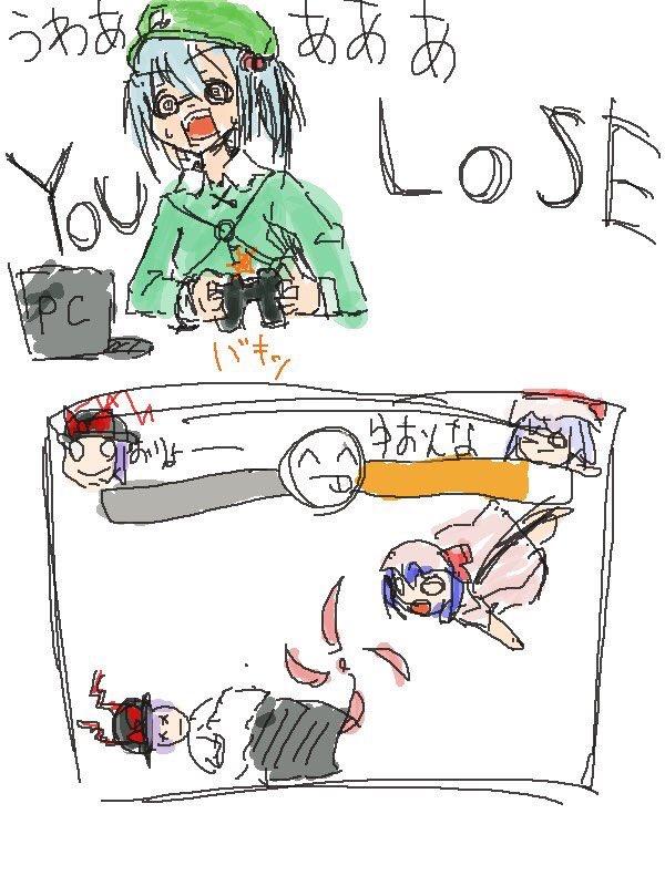 @yuna_ginbuti 僕のコントローラーを壊した女戦士 https://t.co/boXllakcqW