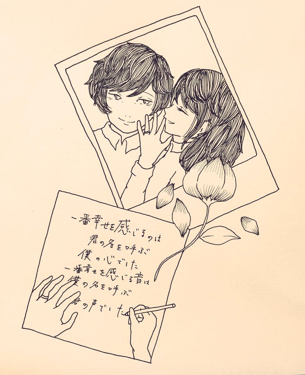 "mechifura 01.27 @門真grun studio ライブペイント on twitter: ""めち"