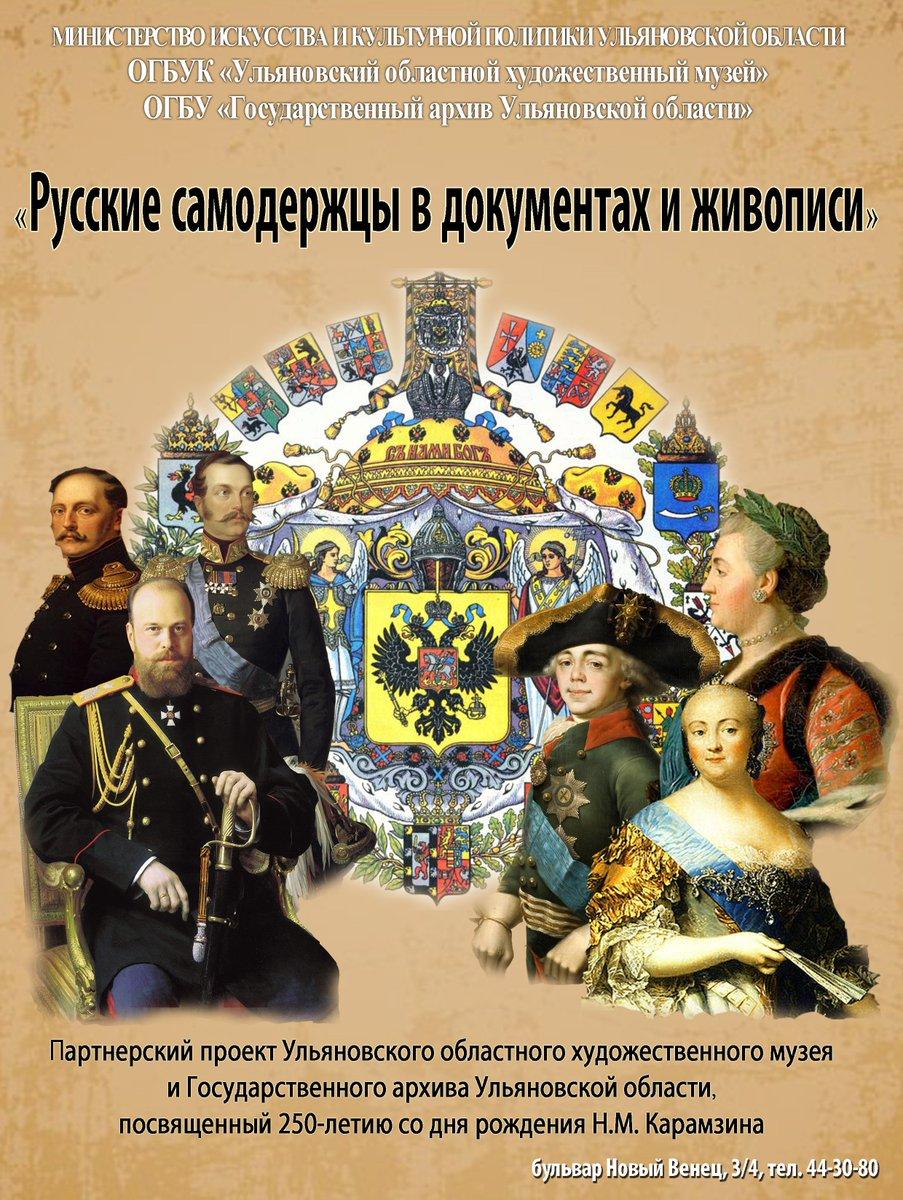 Презентация русские народные песни 3 класс литературное чтение