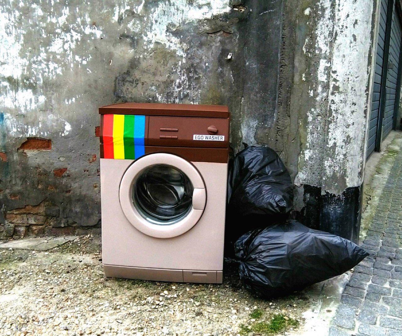 Стиральная машинка смешные картинки, картинки диссертации