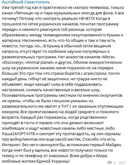 Киев и Москва больше не города-побратимы, соответствующее письмо направлено правительству Москвы, - Прокопив - Цензор.НЕТ 4841