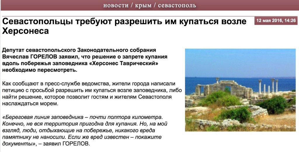 Киев и Москва больше не города-побратимы, соответствующее письмо направлено правительству Москвы, - Прокопив - Цензор.НЕТ 7227