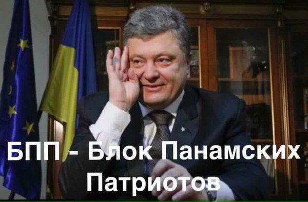 До конца дня Украина получит первого генпрокурора, который был в тюрьме из-за политических преследований, - Гончаренко - Цензор.НЕТ 7689