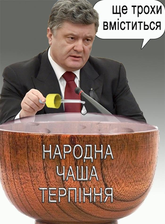 Потасовка в Раде: Радикалы и депутаты от БПП подрались из-за Луценко - Цензор.НЕТ 2012