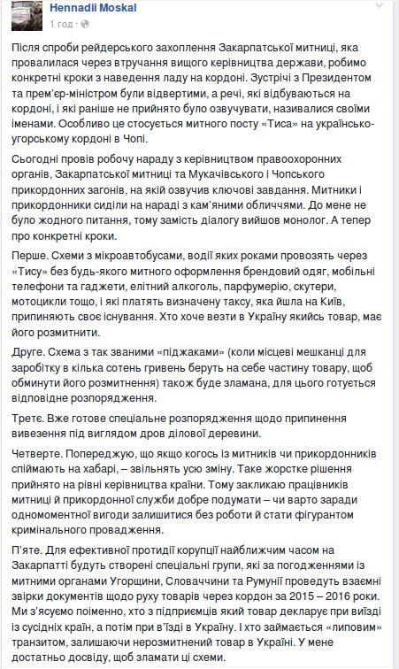 Обама обсудит милитаризацию РФ с лидерами пяти стран Северной Европы - Цензор.НЕТ 7930