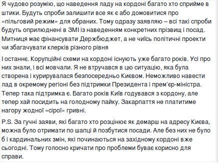 Обама обсудит милитаризацию РФ с лидерами пяти стран Северной Европы - Цензор.НЕТ 3229