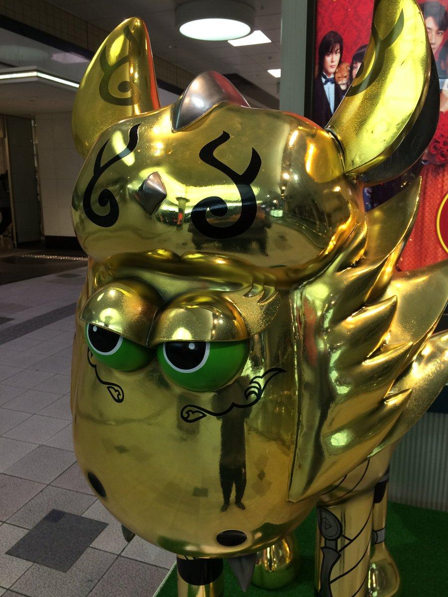 牙狼ショーン大人気なんで、ディテールも上げておきますね。渋谷のマークシティで会えますよ。 https://t.co/adMIFAp0C6