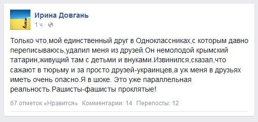 """""""Похоже, что российские оккупанты не остановятся, пока не арестуют всех крымских татар"""", - Климкин - Цензор.НЕТ 5758"""