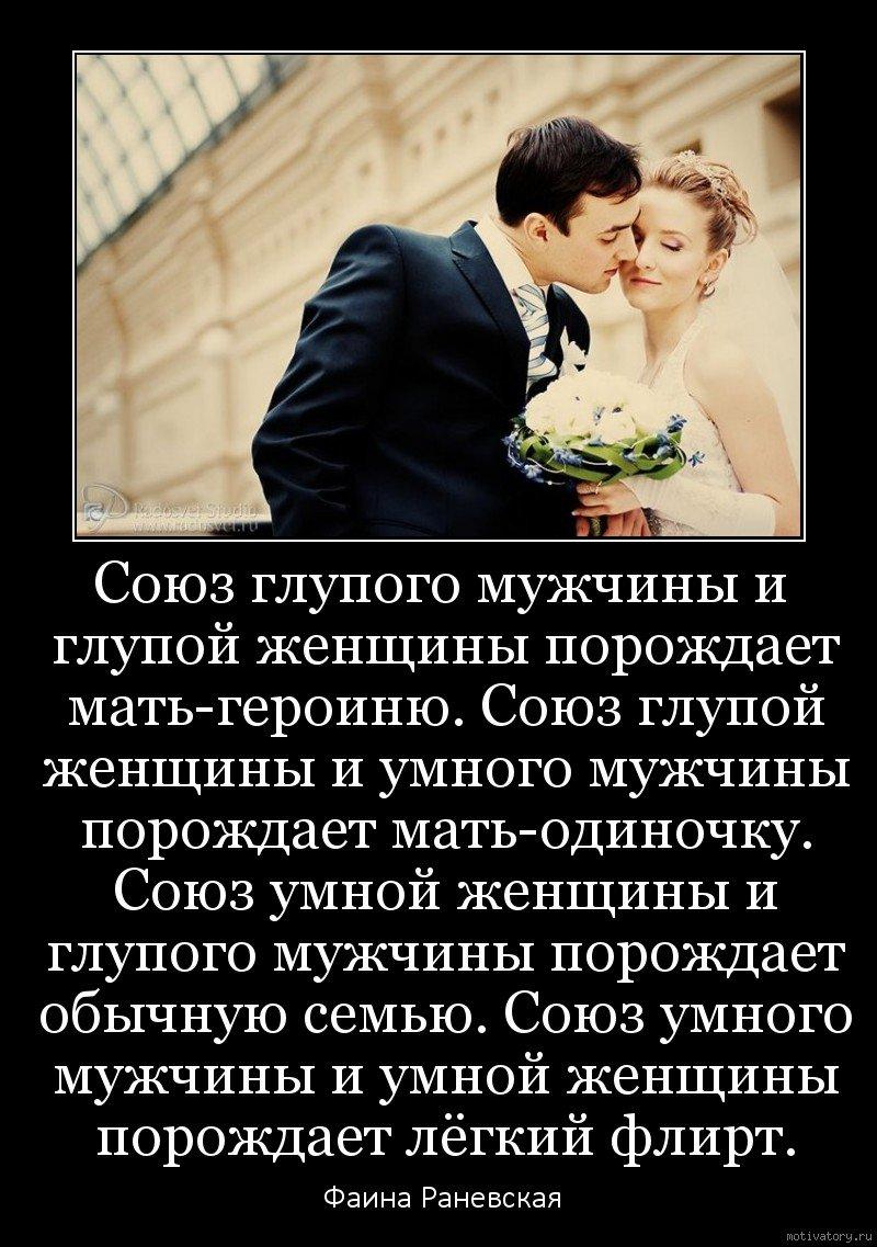 картинки про отношение жены к мужу часть