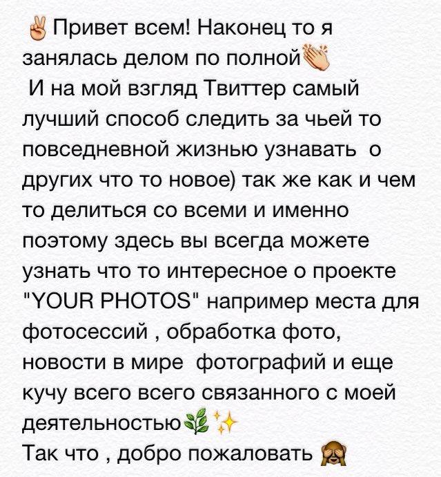 #YP#yourphotos #anastasiasimakova #photosamara pic.twitter.com/cW6sKZWZdf