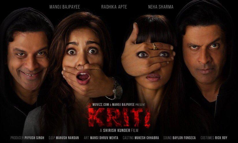Kriti First Look Poster starring Manoj Bajpayee, Radhika Apte, Neha Sharma