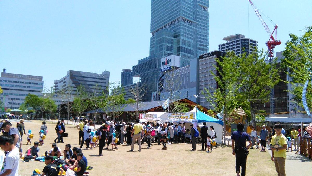 大阪オクトーバーフェスト、天王寺てんしばにていよいよ開場、開幕しました!晴天です(^O^) https://t.co/hgS5CJlhdo