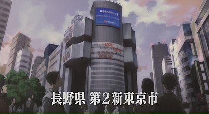 """天津毬 on Twitter: """"第2新東京..."""