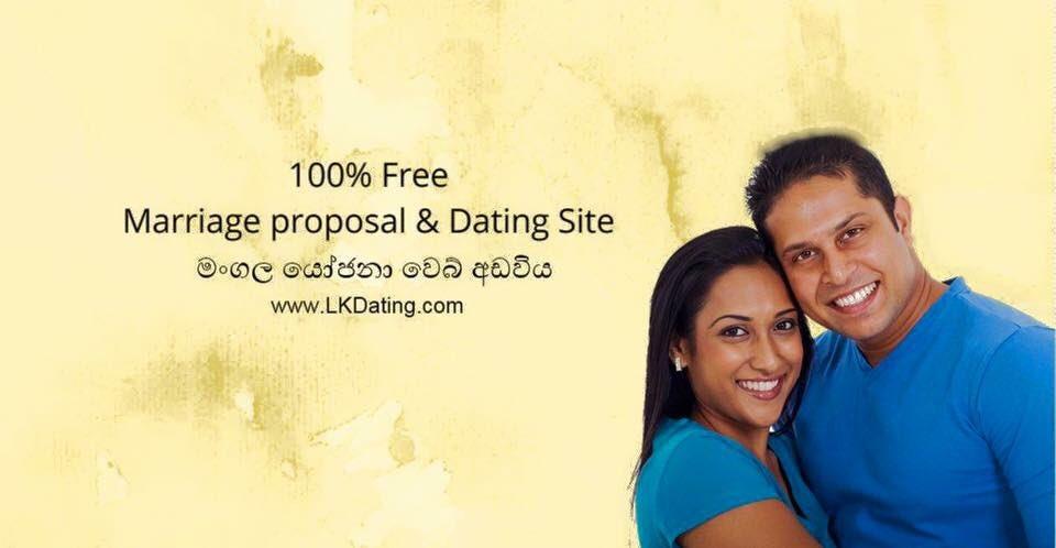 filipinokisses com dating
