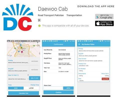 Daewoo Cab (@DaewooCab) | Twitter
