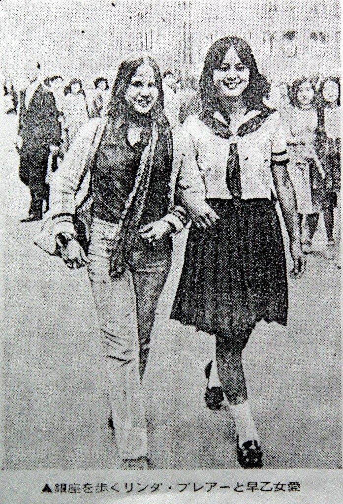 テレ東でエクソシストをやってたらしい。 エクソシストと言えばリンダ・ブレアの首大回転。(笑) こちらの写真は来日時に早乙女愛と銀座を歩くリンダ・ブレア。 https://t.co/W04GuERJZr