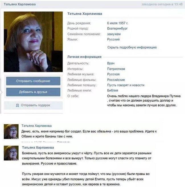 Оккупанты грозят задержанным 12 мая крымским татарам лишением свободы на срок от 10 до 20 лет - Цензор.НЕТ 2442