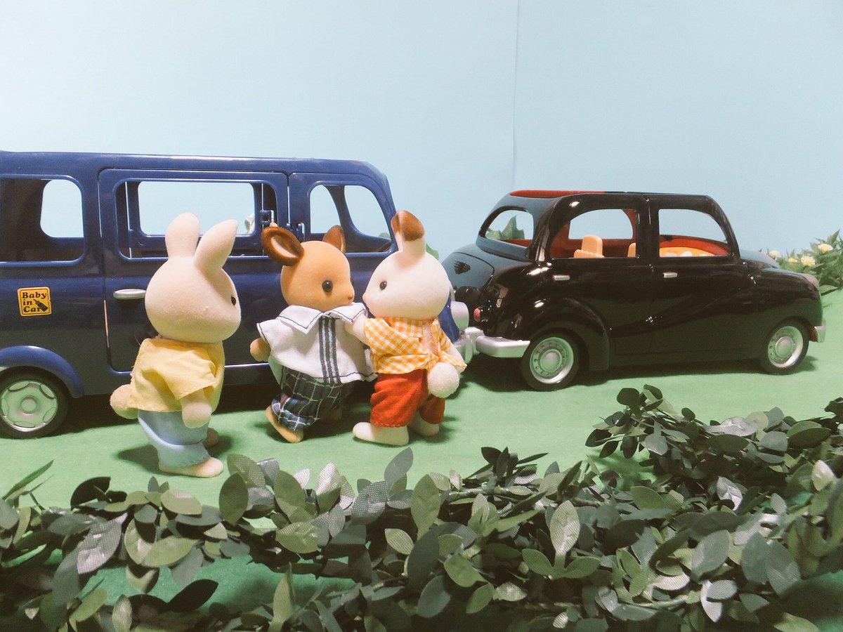 """指定暴力団兎会""""追突""""  ウサギ「てめぇ!どこ見て運転してんだコノヤロウ!!」 シカ「すいません!すいません!」   #大人のシルバニア"""