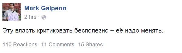 У меня нет посадочных списков. Я не собираюсь вмешиваться в деятельность ГПУ, - Порошенко - Цензор.НЕТ 1873